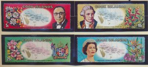 Cook Islands Stamps Scott #264 To 267, Used