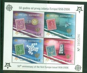 Montenegro #129E (2006 Europa sheet) VFMNH CV $26.00