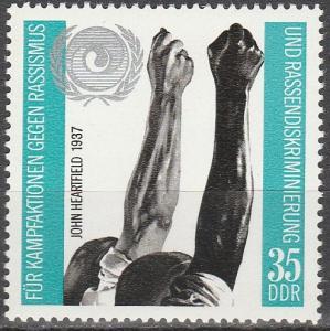 DDR #1326  MNH  (S6346)