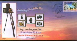 India 2019 World Photography Day Camera Special Cover # 18621