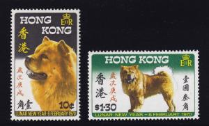 Hong Kong Scott # 253 + 254 VF OG lightly hinged nice color scv $ 75 ! see pic !