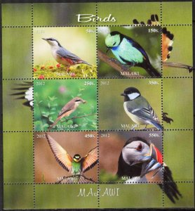 Malawi 2011 Birds (14) MNH Cinderella !