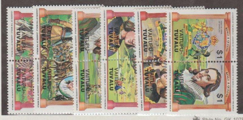 Tuvalu - Vaitupu Scott #17-22 Stamps - Mint NH Set
