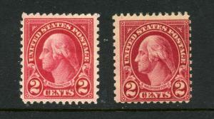 US #634MNH,634AMVVLH CV $325.75