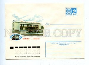 178881 UKRAINE Zhitomir Bus station POSTAL COVER