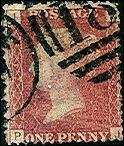 Queen Victoria 1p Stamp Great Britain #33 Plate 124 P/J Used