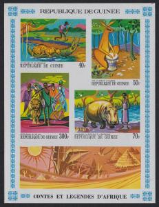 Guinea Paintings of African Legends MS 2nd issue SG#MS657 SC#C103