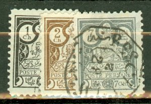 P: Iran 81-89 used CV $73.25; scan shows only a few