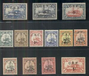 CAMEROUN #53-65, Complete Ovpt set, og, LH, VF, Scott $1,129.00