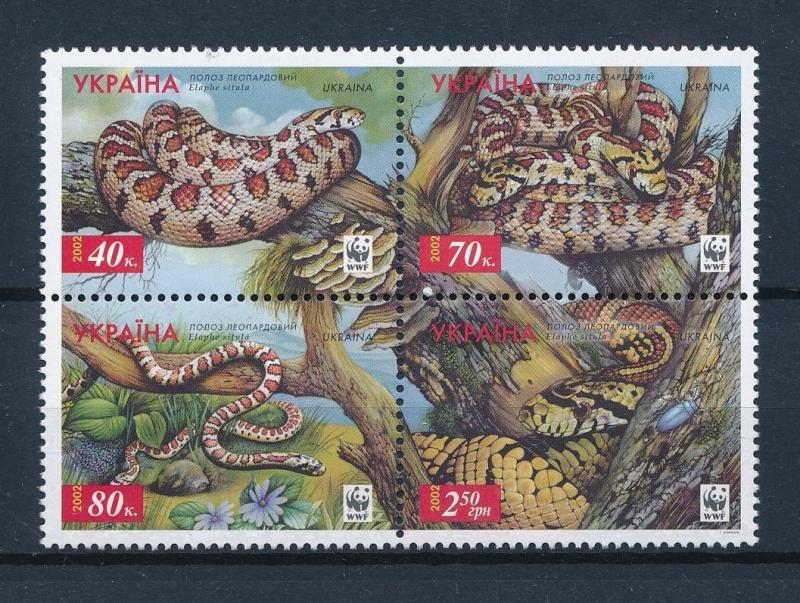 [54195] Ukraine 2002 Reptiles WWF Snakes Perforated 13 1/2 MNH