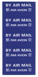 CHINA 2001 AIR MAIL LABELS STICKERS (ETIQUETTES) PANE OF 5,  NICE LOT, SEE SCANS
