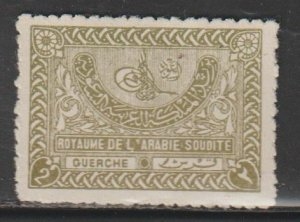 Saudi Arabia SC   164  Mint  Never Hinged
