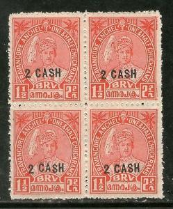 India TRAVANCORE COCHIN State 2ca O/P on 1½ch King SG 73 / Sc 45 Posta BLK/4...