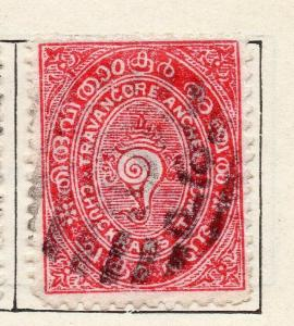 Travancore 1888 Early Issue Fine Used 2ch. 322509