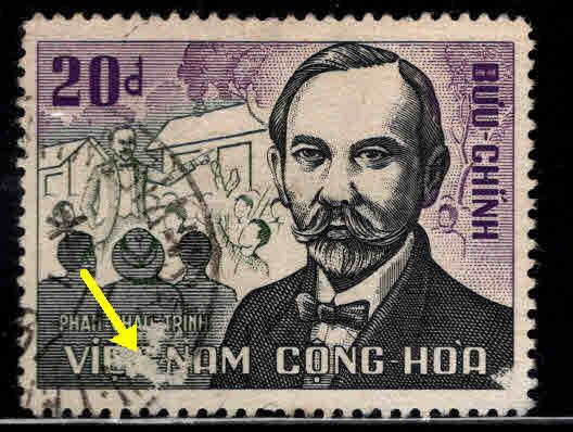 South Vietnam Scott 306 Used stamp