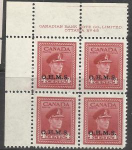 Canada O4 4c MNH VF Plate Block Official OHMS Overprint