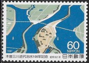 Japan 1753 MNH - Century of Kiso Modern River Flood Control