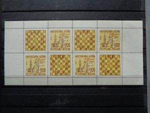 Georgia-Abkhazia 1993 Chess MNH