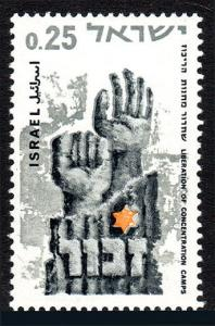 Israel 292, MNH. Liberation of Nazi concentration camps, 20th anniv. 1965