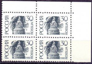 Russia. 1992. square 6-7. standard. MNH.
