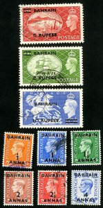 Bahrain Stamps # 72-4 Used VF
