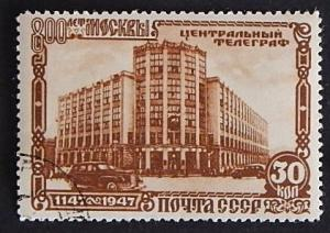 Moscow is 800 years old, 30 cents, 1947, rare (9-38-5IR)