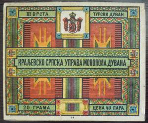SERBIA-TURKISH TOBACCO-RARE REVENUE STAMP R! yugoslavia turkey cigarette cigar 3