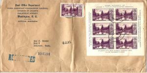 750 Used Entire... Souvenir Sheet plus a 742... SCV $27.75... CDS: Dec 6, 1934