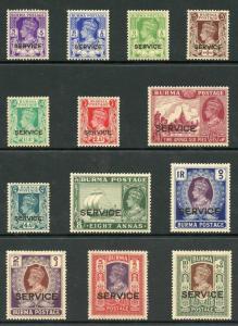 Burma SGO15/O27 1939 Service set of 13 Fresh (brown gum)