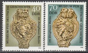 DDR #2806-7  MNH (S2014)