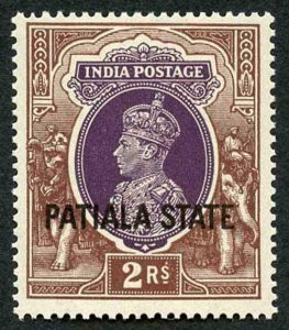 I.C.S. PATIALA SG93 1937-38 2r purple and brown PATIALA STATE U/M