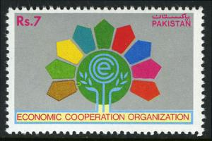 Pakistan 776, MNH. Session of Economic Cooperation Organization, Islamabad, 1992