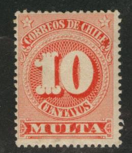 Chile Scott J46 MH* perf 13 postage due stamp