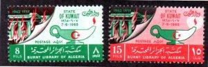 KUWAIT 289-290 MNH SCV $2.10 BIN $1.25 EVENT