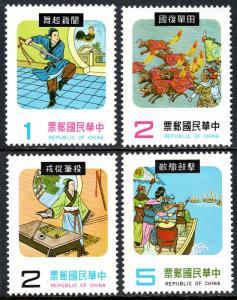 China Taiwan 2108-2111, MNH. Folk Tales, 1978