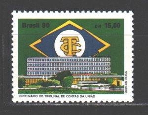Brazil. 1990. 2386. State Audit Chamber. MNH.