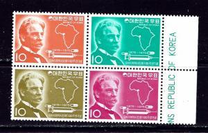 South Korea 931a MNH 1975 Albert Schweitzer block of 4