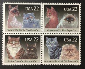 U.S. 1988 #2375a Block of 4, MNH