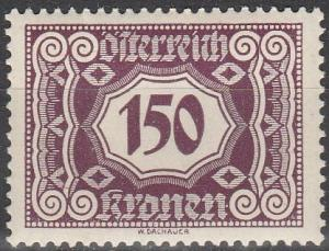 Austria #J119 F-VF Unused (S367)