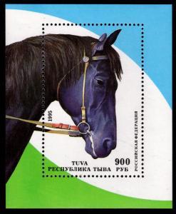 Russia - Tuva Cinderella Souvenir Sheet (Horse)