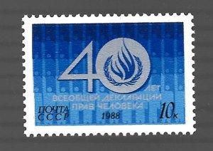 CCCP 1988 - MNH - Scott #5717 *