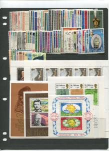 STAMP STATION PERTH St Helena # Selection of 25 Sets 72+ Stamps 1956 to 1979 MNH