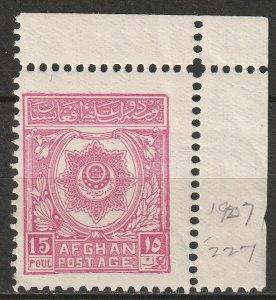 Afghanistan 1927 Sc 230 corner single MNH** crease