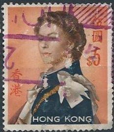 Hong Kong 215 (used filler) $5 Queen Elizabeth II