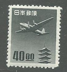 1951 Japan Scott Catalog Number C18 Unused Hinged