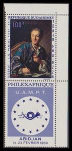 Dahomey PhilexAfrique Stamp Exhibition 1v SG#352 SC#C93