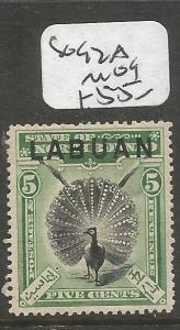 Labuan Bird SG 92a MOG (2clm)