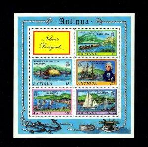 BARBUDA - 1975 - NELSON'S DOCKYARD - SHIP - CANOE - YACHTS - MINT MNH S/SHEET!