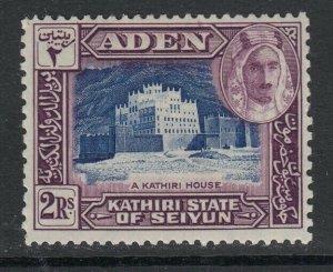 Aden (Kathiri State), Scott 10 (SG 10), MLH