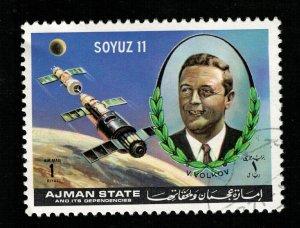 Space 1972 Airmail - Soyuz 11, Ajman, 1Riyal (TS-565)